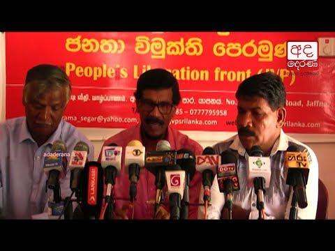 govt must reintegrat|eng