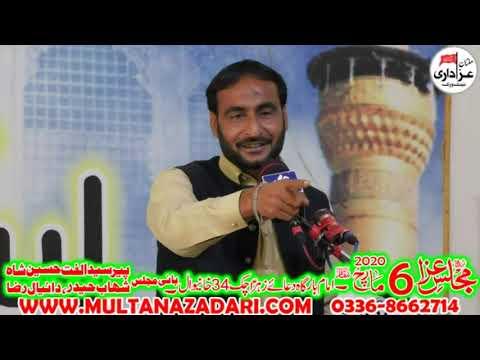 Zakir Azad Hussain Gujjar I Majlis 6 March 2020 I Imam Bargah Dua E Zehra SA Chak 34/10R Khanewal