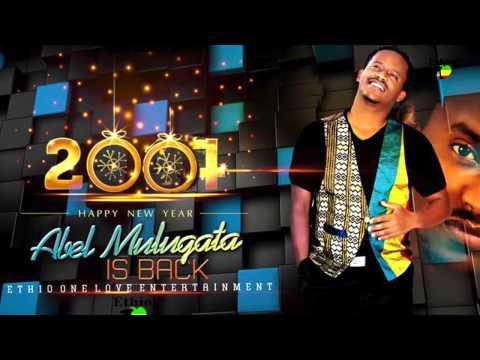 Abel Mulugeta   Addis Amet Addis Neger   Ethiopian New Music 2014 video
