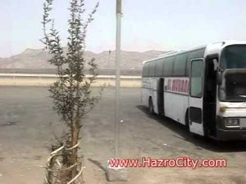 Makkah To Madina For Ziaraat By Bus (coach) Part 01 video