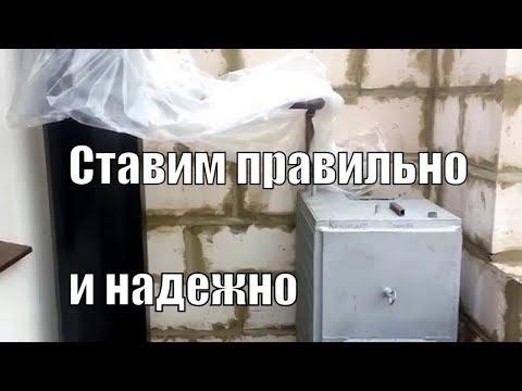 Экономное отопление дачи дома котел попова