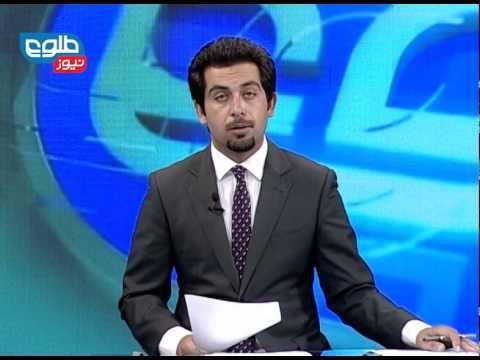TOLOnews 6 pm News 01 August 2014 / طلوع نیوز ۱۰ اسد ۱۳۹۳