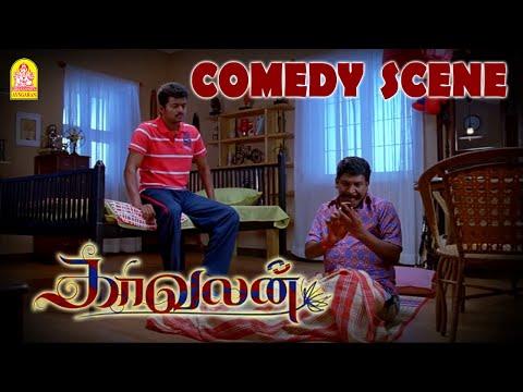 Vijay,Vadivelu ,Asin Comedy