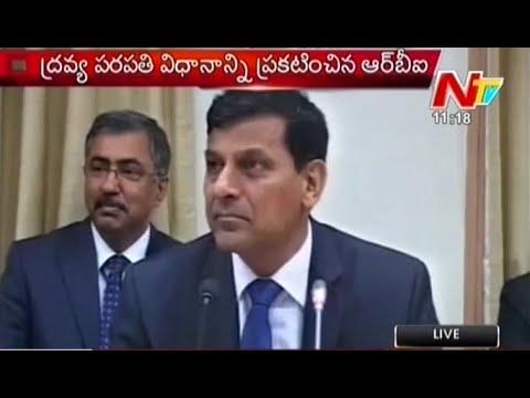 RBI Governor Raghuram Rajan Speech About Monetary Policy