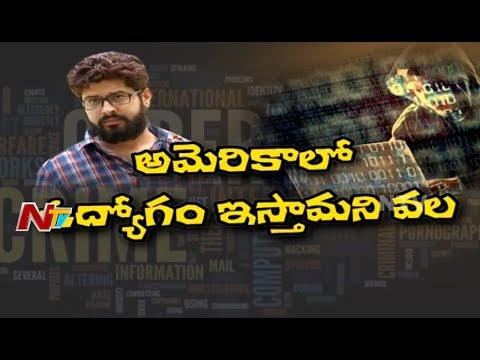 Police Busted Delhi Fake Visa Gang In Hyderabad || NTV