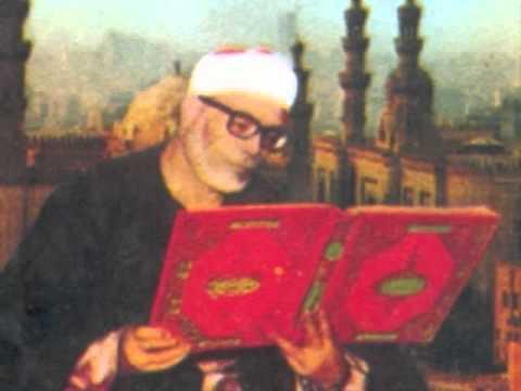 Mahmoud Khalil Al Hussary - Quran - Surah Nuh