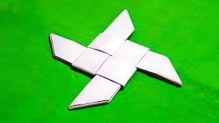 Super Origami Ninja Star (easy)