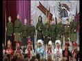 Открытие месячника военно патриотической работы Воинский долг честь и судьба mp3