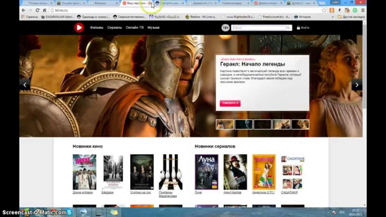 Кино фильмы онлайн бесплатно без регистрации фильмчикру
