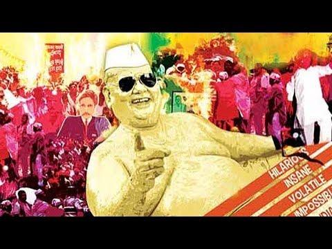 Dekh Tamasha Dekh - Trailer