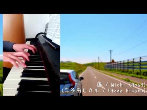 道 宇多田ヒカル ピアノカバー / Michi Hikaru Utada Piano Cover