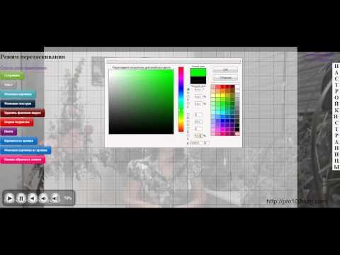 Как за 5 минут сделать Landing page с высокой конверсией на видео фоне