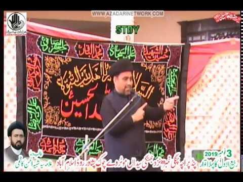 Allama Karar Kazmi || Majlis 3 Nov 2019 (Rabi Awal ka Pehla Itwar) Pind Paracha RWP ||