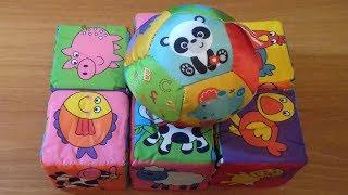 Детские кубики и мячик. Распаковка посылок с Алиэкспресс