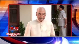 Ram Nath Kovind elected India's 14th President | Sushma Swaraj Counter Attack on China|National News