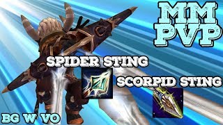 MM Hunter ►HUNTER PVP STINGS◄ Using Hunter Stings in PVP