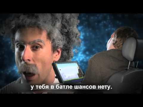 Эйнштейн против хокинга перевод erboh