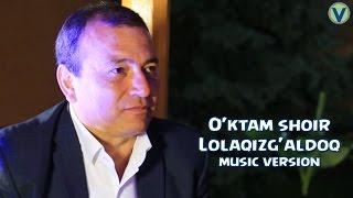 O'ktam shoir - Lolaqizg'aldoq   Уктам шоир - Лолакизгалдок (music version)