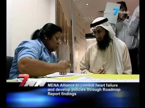 City7 TV - 7 National News - 27 November 2016 - UAE  News