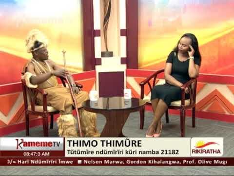 Unduire: Thimo thimure na Mutonyi Ihugo wa Njeri-Prt1