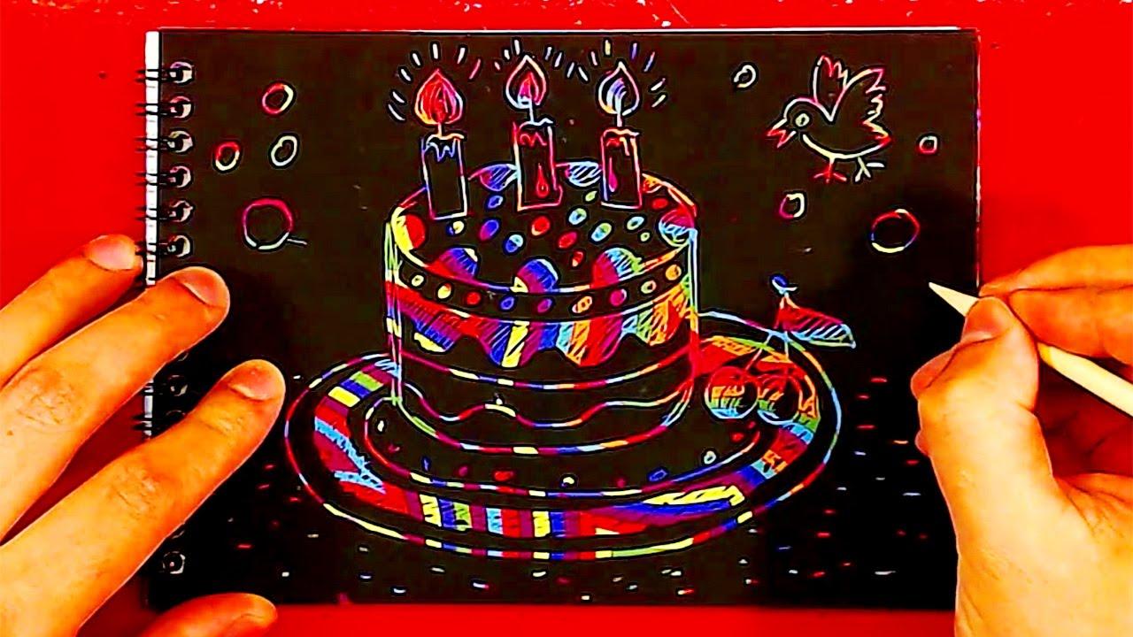 Рыба кит папа рисует как нарисовать торт