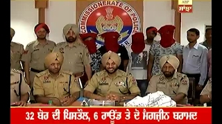 Jalandhar police arrested gangster's with weapons and drug capsules