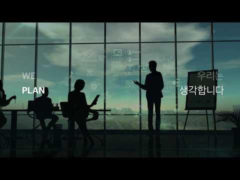 메리클라우드 홍보 영상