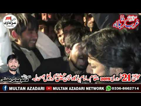 Qurban Jaffari , Zeeshan Haider , Ali Haider I 21 Feb 2019 I Jalsa Zakir Alam Abbas Bhatti
