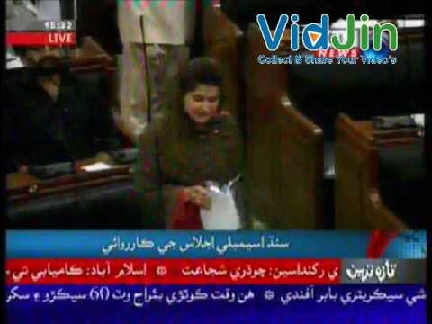 Shazia Marri Use Abusive Language Against Supreme Court of Pakistan in Sindh Assembly