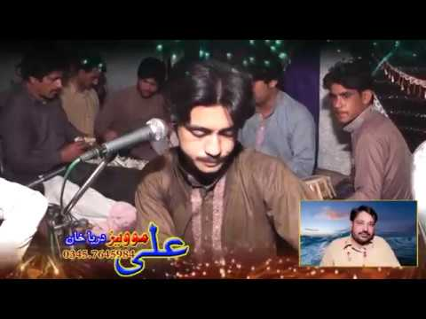 EVEN ROG MUHABBTAAN DA BY BASIT NAEEMI 2018 NEW SONG