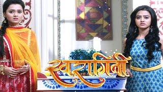Swaragini 3rd September 2015 EPISODE | Swara Challanges Ragini To Expose Her