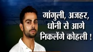 Cricket Ki Baat: Team India Needs 6 Wickets to Win 2nd Test Against West Indies