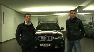 покупка BMW X5 10 Jahre Edition, авто из Германии