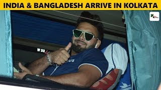 Watch: India & Bangladesh arrive in Kolkata to play the historic Pink Ball Test