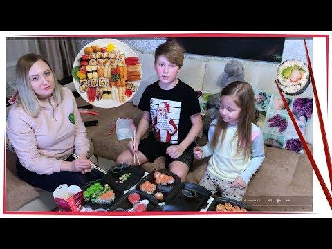 🍤 Суши Фарфор Уфа СЕМЕЙНЫЙ УЖИН 🍣 Славный Обзор  Вкусные Суши Sushiya eating rolls and sushi