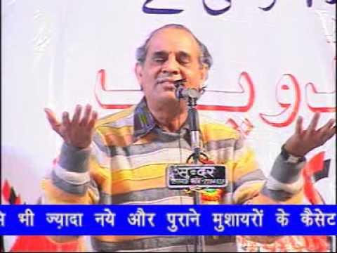 बुलंद भारत की बुलंद तस्वीर Dr Hari Om Pawar video