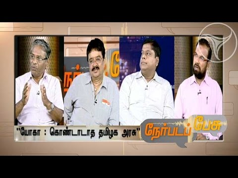 A debate on BJP's criticism of the state government - Nerpada Pesu (24/06/2015)