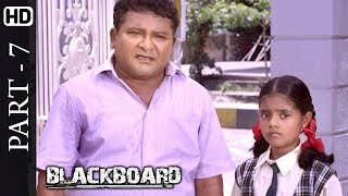 Latest Marathi Movie  Blackboard Part 7    Arun Na