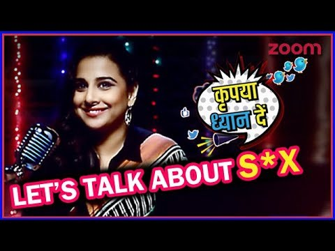 Vidya Balan To All Indian SEX TALK PHOBICS | Kripiya Dhyaan De | thumbnail