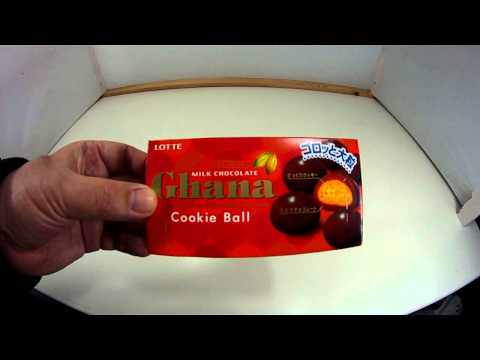 Lotte Ghana Cookie Ball chocolate cookie Japanese taste test GIVE AWAY CONTEST