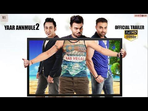 Yaar Annmulle 2 - OFFICIAL TRAILER | Releasing 23 DEC 2016 |  Latest Punjabi Movie