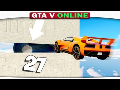 ч.27 Один день из жизни в GTA 5 Online - КАК ЖЕ ТУДА ПРОЛЕЗТЬ??