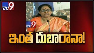 YCP leader Vasireddy Padma speaks to media over TDP government