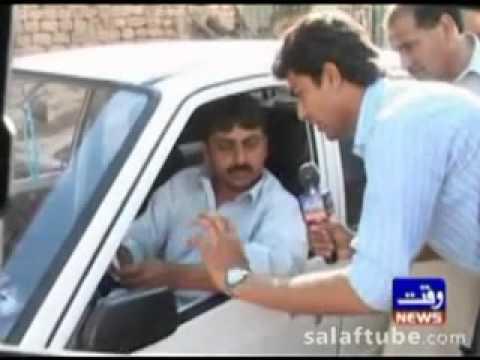 Chakwal Mojza ki Haqeeqat 69 Sheikh Tauseef Ur Rehman Naalain...