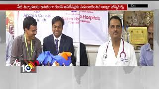 Andhra Hospitals Free Heart Surgery for Kids - Vijayawada  - netivaarthalu.com