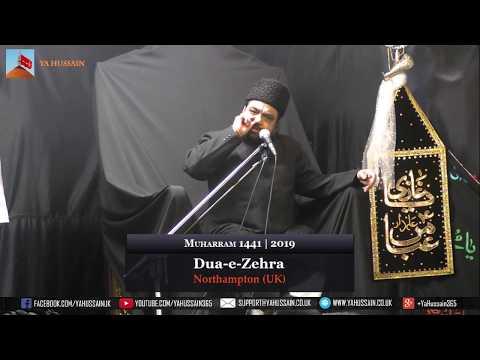 1st Muharram 1441 | Allama Ghazanfar Abbas Toosi | 2 September 2019 | Dua-e-Zehra | Northampton (UK)