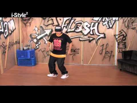 Hip Hop嘻哈 ─ 基本動作教學(istyle)2011-12-16 Pt.1 5 video