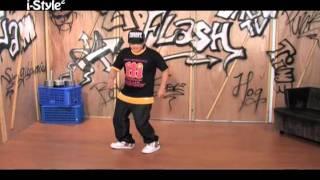 Hip Hop嘻哈 ─ 基本動作教學(iStyle)2011-12-16 pt.1/5