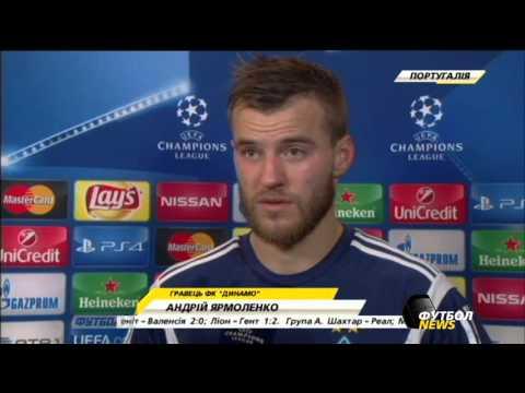 Футбол NEWS от 25.11.2015 (10:00)