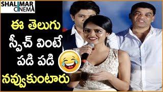 Riddhi Kumar Cute Speech At Lover Movie Trailer Launch || Raj Tarun, Dil Raju || Shalimarcinema